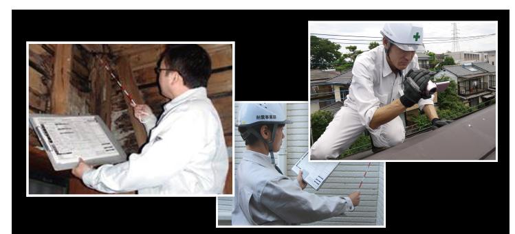 耐震調査を行う診断士